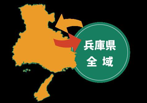 リサイクルショップサイクルヒット赤穂店の出張買取対応リア地図(兵庫県内全域出張)
