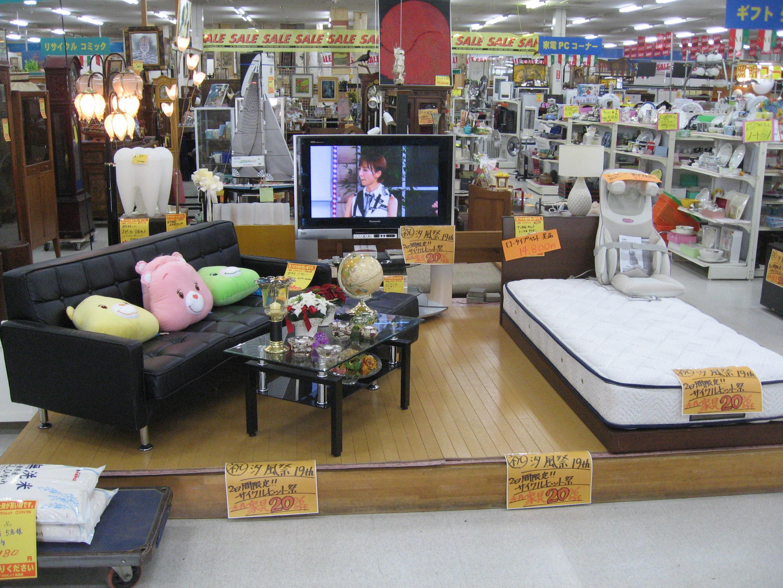 家具、家電のご購入金額1万円以上で 配送料を無料